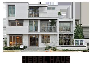 ヘーベルハウス FREX(3階建)