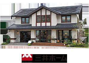 三井ホーム オークリー